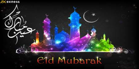 The Contest in Exness - Who won the trip to Madrid, Eid mubarak?
