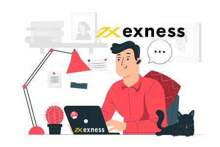 كيف تبدأ تداول Exness من المنزل مع Forex للمبتدئين
