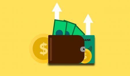 在Exness上使用QIWI进行存款和取款