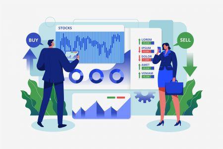 การซื้อขายหุ้น: การเสนอขายหุ้น Exness